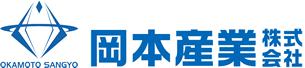 岡本産業ロゴ
